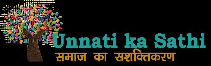 Unnati Ka Sathi